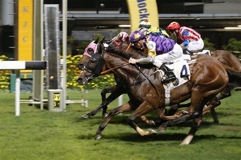 hong kong horse racing selections    happy