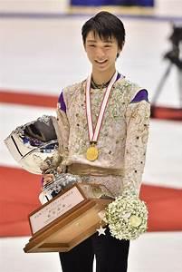 Meet Yuzuru Hanyu, Japan's Young Award-Winning Figure ...