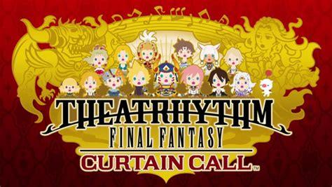 theatrhythm curtain call codes theatrhythm curtain call coming west in