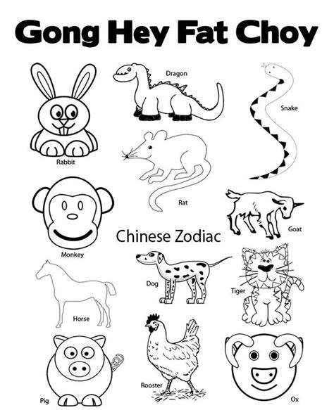 free new year worksheets for kindergarten
