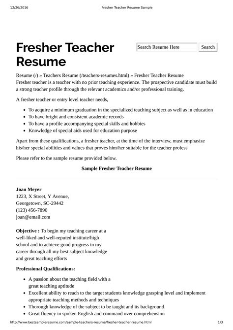 Resume For Teaching With No Experience by Preschool Resume With No Experience Templates At