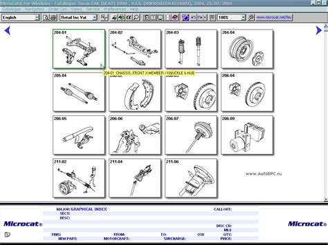 ford part search  part number