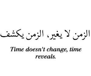 we heart it arabic quotes about life
