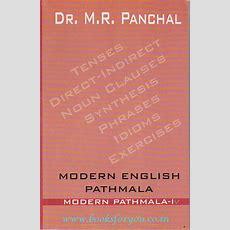 English Grammar Book Wren And Martin Pdf Full Version Free Software Download Bittorrentlongisland