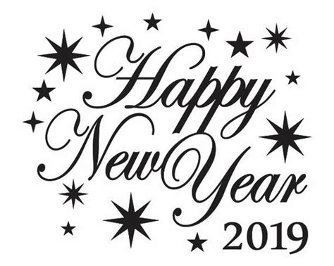 Happy New Year 2019 Design Clipart Happy New Year 2019 Svg