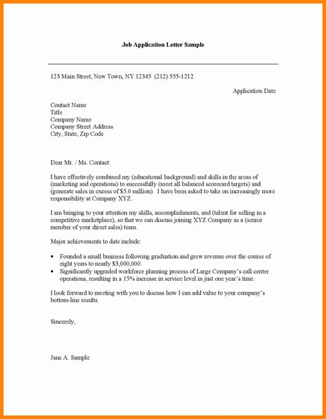 gas transfer application letter signature