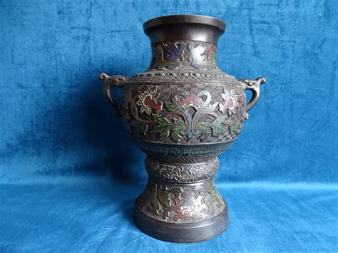 Bronze Cloisonné Vase With Ornaments