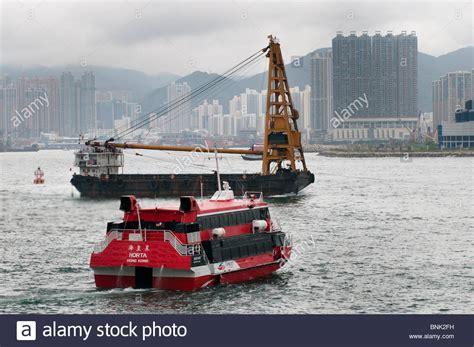 Fast Boat Hong Kong To Macau by Macau Hong Kong Ferry Stock Photos Macau Hong Kong Ferry