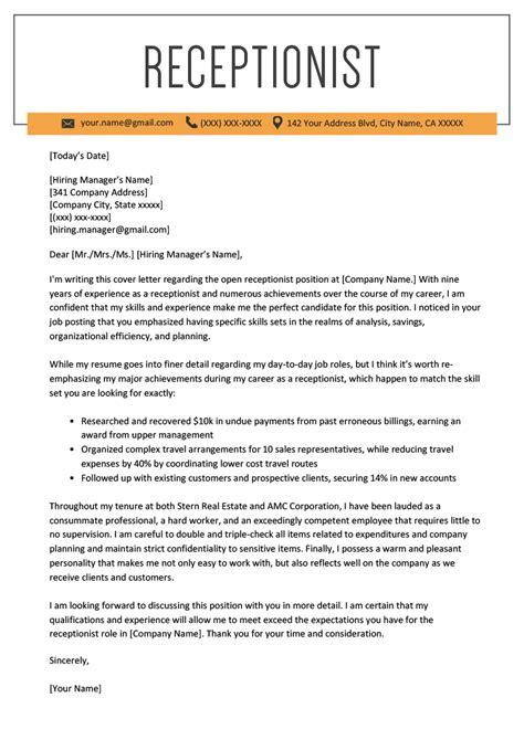 receptionist cover letter  resume genius