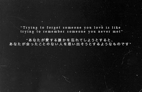 Love Quotes In Japanese With English Translation