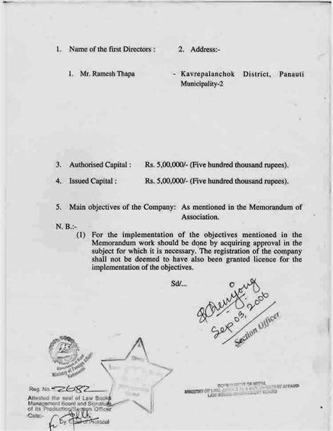 About / Legal Documents - Moon Sun Travels & Tours Pvt. Ltd.