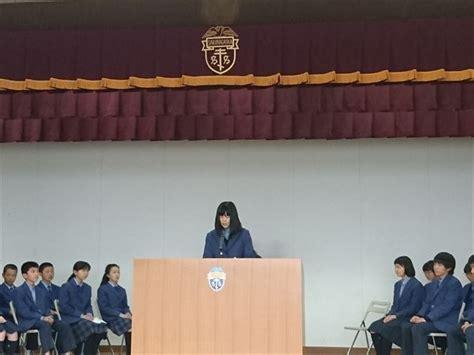 中学生 生徒 会 演説