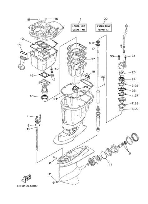repair kit for 2005 yamaha f90 u s a sales region
