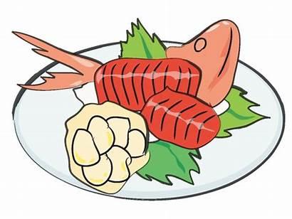 Fish Raw Clipart Clip Materials Foods Cliparts