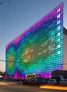 homelights the chinese led lighting market will develop rapidly in the next few years