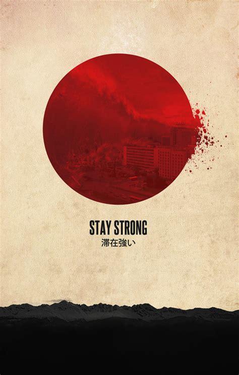 design  good  japan posters inspiration grid