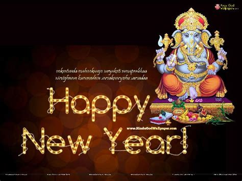 god ganesha images  wallpaper