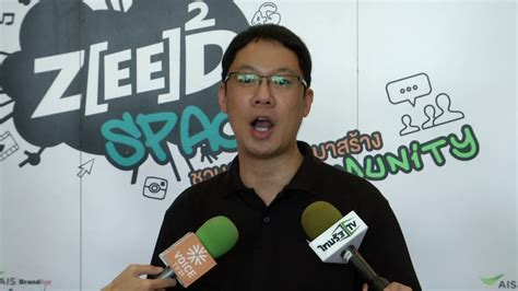 PR บลจ กรุงไทย 5 พย 59 - YouTube