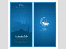 Islamic greeting card template mosque and arabic pattern