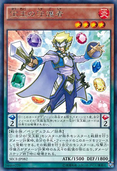 crystal protector yu gi oh fandom powered by wikia