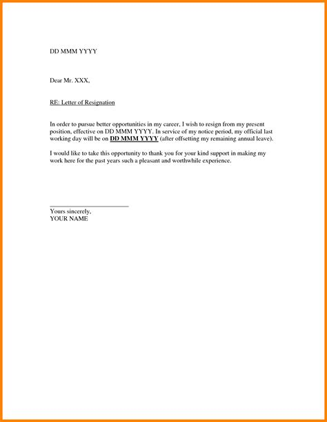 simple resignation letter template 10 basic resignation letter sles dialysis