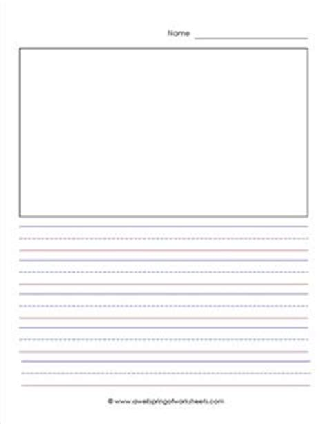 primary lined paper portrait  tall lines