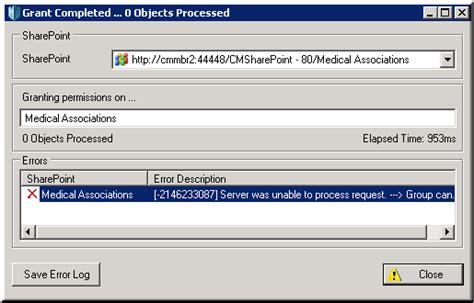 server  unable  process request