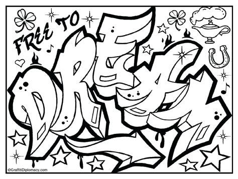 Graffiti Bubble : Printable Graffiti Letters