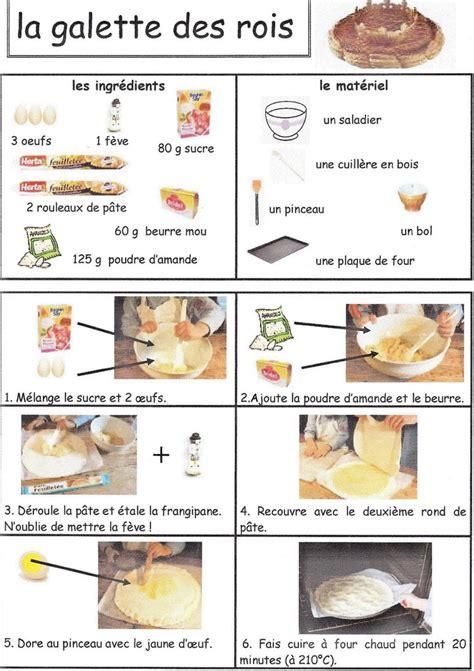 ecole cuisine lille la galette facile à réaliser
