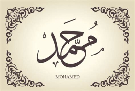 write  design  arabic calligraphy  kufi  tukaram