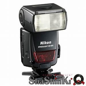Used  Nikon Sb