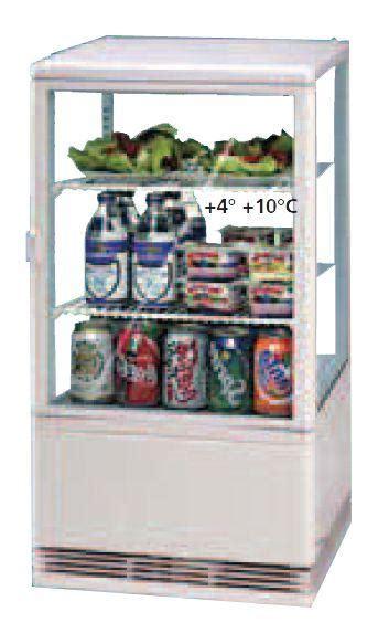 vitrine a boissons refrigeree mini vitrine a boisson refrigeree blanche vr070sa