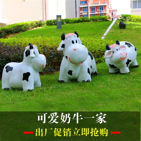 animal courtyard garden ornaments lawn ornaments resin sculpture simulation cows fall