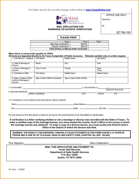 texas divorce forms without child texas divorce forms with child pdf mbm legal