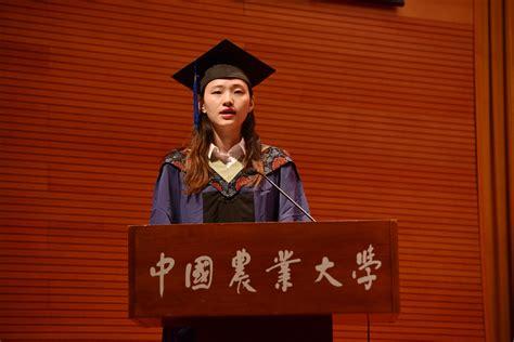 中国农业大学动物医学院 通讯消息 毕业季 | 研究生毕业生代表欧嫣然在动物医学院2018届毕业典礼暨学位授予仪式上的发言
