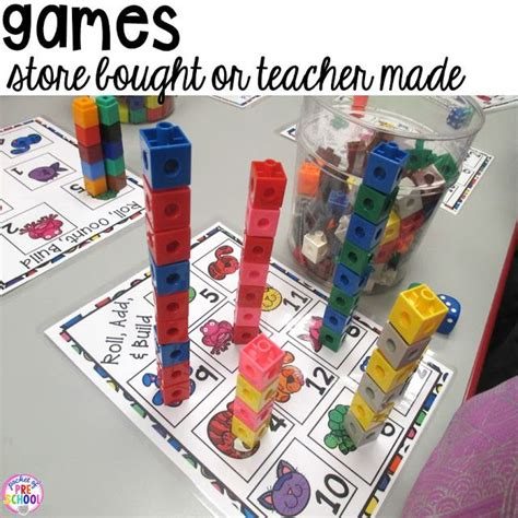 preschool classroom games how to set up your math center in your preschool pre k 453
