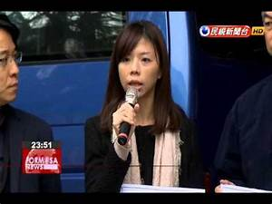 Legislator-elect Hung Tzu-yung takes up the case of ...