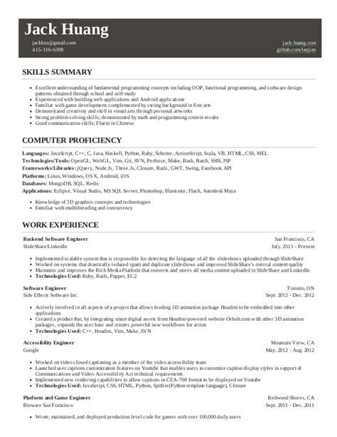 ruby on rails resume india ruby on rails resume awesomethesis x fc2