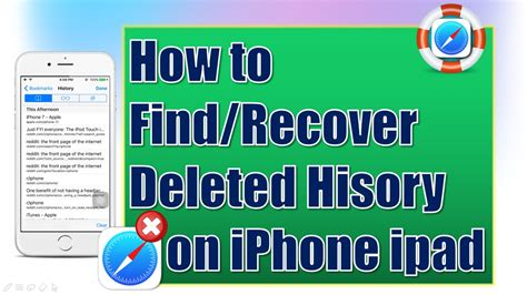 how to locate lost iphone how to find recover deleted history on iphone for