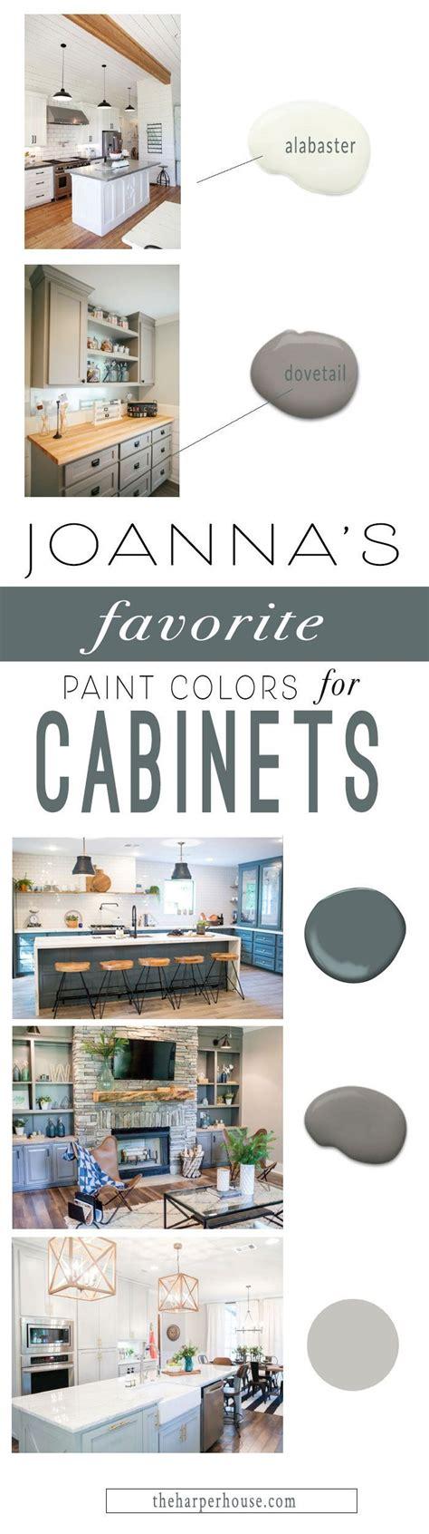 17 best ideas about fixer upper paint colors on pinterest