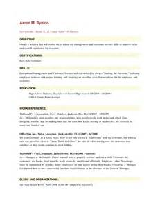 resume for mcdonalds crew member service crew resume