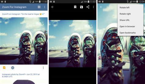 instagram téléchargeur xposed pas funcionar