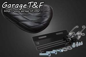 Garage Seat 77 : garage t f solo seat spring mount kit ds400st30 ~ Gottalentnigeria.com Avis de Voitures