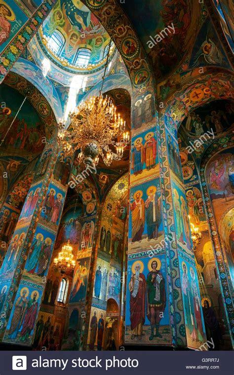 Saint Petersburg Russia Russian Orthodox Church Of The