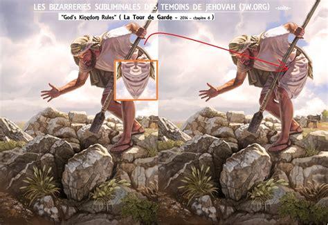 siege mondial des temoins de jehovah la manipulation des esprits par l 39 image n 39 est plus à