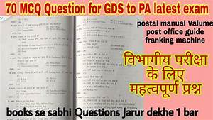 70 Mcq Question For Gds To Pa Sa Mts Exam  Postal Manual