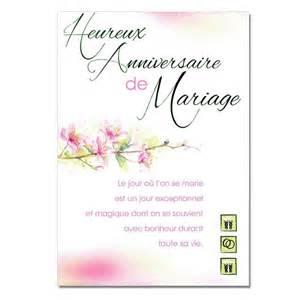 carte de mariage cartes mots du bonheur anniversaire de mariage une carte pour toi