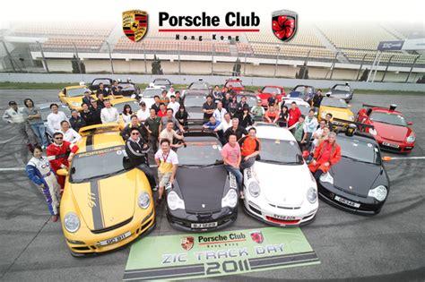 Porsche Club Of Hong Kong  Porschebahn Weblog