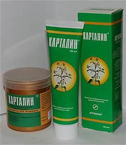 Рецепт мази на основе солидола от псориаза