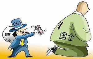 双语:盘点跨国腐败案中各种行贿方式_新浪教育_新浪网